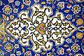 Golestan Palace, Tehran (5104795061).jpg