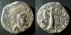 Gondophares - Image: Gondophares Fine Coin
