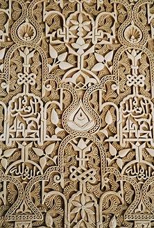 Granada detail.jpg
