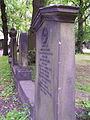 Gravestones. (2610364076).jpg
