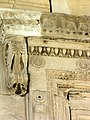 Greece-0113 - North Porch (2215074445).jpg