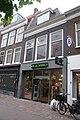 Grote Houtstraat 116 Haarlem RM19231.jpg