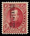 Guanacaste 1885 Sc32.jpg