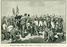 Guerra Y Paz Wikipedia La Enciclopedia Libre