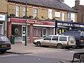 Gunns bakery - geograph.org.uk - 380986.jpg
