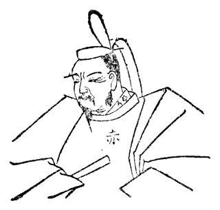 1st Shikken of the Kamakura shogunate