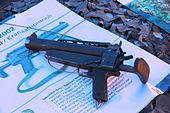 HK69A1 40 kranaattipistooli 2002.JPG