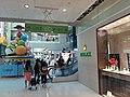 HK 上水 Sheung Shui 上水廣場 Landmark North mall shops November 2020 SS2 38.jpg