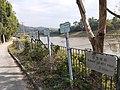 HK 上水 Sheung Shui 梧桐河 Ng Tung River near 得月樓警崗 Tak Yuet Lau Police Post November 2020 SS2 01.jpg
