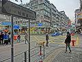 HK 九龍城 Kln City 城南道 South Wall Road name sign Feb-2014 ZR2 Nga Tsin Wai Road.JPG