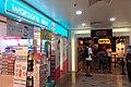 HK 粉嶺 Fanling Town Centre 粉嶺名都 shop June 2018 IX2 Watson's.jpg
