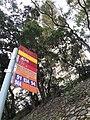 HK ALC 鴨脷洲 Ap Lei Chau 利東邨道 Lei Tung Estate Road bus stop signs January 2021 SS2 02.jpg