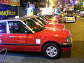 HK Causeway North Point Whitfield Road Taxi a.jpg
