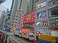 HK CityBus 97 tour view Wan Chai Johnston Road shop KFC restaurant n SaSa International Apr-2013.JPG