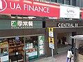 HK Citybus 1 tour view 中環 Central 德輔道中 88 Des Voeux Road Central shop UA Finance August 2020 SS2 01.jpg