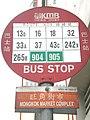 HK MK Mongkok Market KMB Bus Stop 02a.jpg