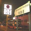 HK Night Wan Chai North Convention Avenue 3sa.jpg