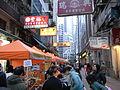 HK R10 Sheung Wan Sunday bazaar Evening Wing Lok Street 12-2009.jpg
