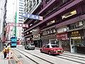 HK SW 上環 Sheung Wan 急庇利街 Clevely Street July 2021 SS2 09.jpg