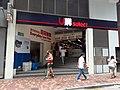 HK SW 上環 Sheung Wan 文咸街 Bonham Strand shop U-Select Supermarket August 2020 SS2 02.jpg