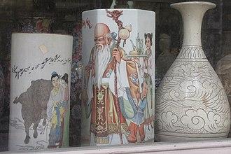 Old Man of the South Pole - Old Man of the South Pole on painted ceramic