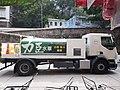 HK SYP 西營盤 Sai Ying Pun 皇后大道西 Queen's Road West traffic jam water tank truck August 2020 SS2 02.jpg