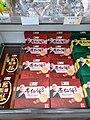 HK SYP 西環 Sai Ying Pun 干諾道西 146 Connaught Road West 成基商業中心 Singga Commercial Centre shop 美味棧 Yummy House Intl food April 2020 SS2 07.jpg