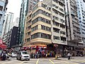 HK SYP 西環 Sai Ying Pun 正街 Centre Street shop QDAMa Des Voeux Road West 1150am April 2020 SS2 02.jpg