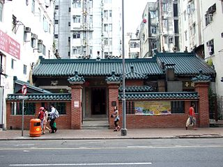 Sam Tai Tsz Temple and Pak Tai Temple Temple complex in Sham Shui Po, Hong Kong