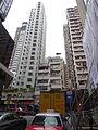 HK Sheung Wan 水坑口街 Possession Street Hollywood Road 祺安大廈 Kee On Building Jan-2016 DSC.JPG