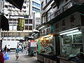 HK Sheung Wan Man Wa Lane street stalls July-2012.JPG