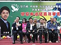 HK Sheung Wan Wing Lok Street Sunday Square 許智峰 Hui Chi Fung 香港民主黨 Democratic Party at stage Grand Opening DPHK VIP Doctor Nov-2010.JPG