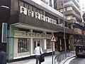 HK Sheung Wan morning 樂古道 Lok Ku Road shop Pantry Magic Nov-2011.jpg