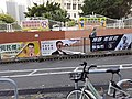 HK TKL 調景嶺 Tiu Keng Leng 寶順路 Po Shun Road Choi Ming Street 唐德街 Tong Tak Street banners November 2019 SS2 01.jpg