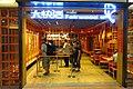HK TKL 調景嶺 Tiu Keng Leng 都會駅 MetroTown mall shop 大快活 Fairwood Restaurant name sign June 2018 IX2.jpg