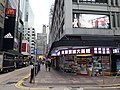 HK TST 尖沙咀 Tsim Sha Tsui 北京道 Peking Road shop March 2020 SS2 04.jpg