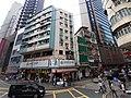 HK Tram 92 view 灣仔 Wan Chai 莊士敦道 Johnston Road October 2019 SS2 43 Wan Chai Road 01.jpg