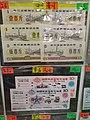 HK WCD 灣仔會展 HKCEC WCN 灣仔北 Wan Chai North 香港書展 Hong Kong Book Fair booth 金輝錢幣郵票公司 Gold Field Coins & Stamp Company July 2021 SS2 07.jpg