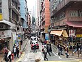 HK tram view 西營盤 Sai Ying Pun 德輔道西 Des Voeux Road West January 2019 SSG 16 Eastern Street.jpg