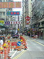 HKstreet2.jpg