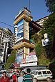 HPTDC Lift - Cart Road - Shimla 2014-05-08 2048.JPG
