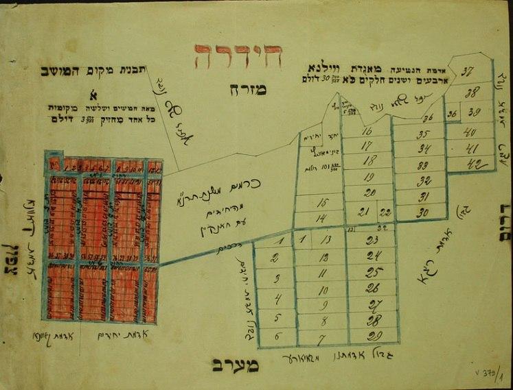 Hadera map sketch