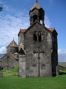 Arménie - Isbn:9782746925342 - image 2