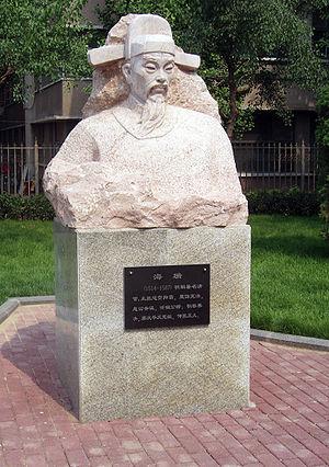 Statue of Hai Rui, a principled Ming Dynasty b...