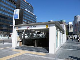 Hakata Subway Entrance 201103.jpg