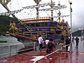 Hakone pirate ship.jpg