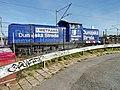 Hamburger Hafenbahn in HH-Kleiner Grasbrook.jpg