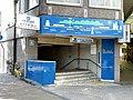 Hanshin Nishi-motomachi west exit.JPG