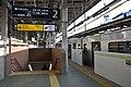 Harajuku Station 200321q.jpg