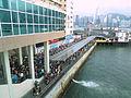 Harbour City, Ocean Terminal Forecourt (Hong Kong).jpg